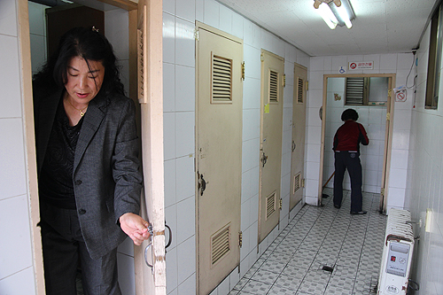 andong bus station toilet