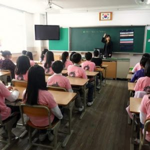 taking a gap year, korean model schools