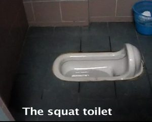 squat toilet in Korea