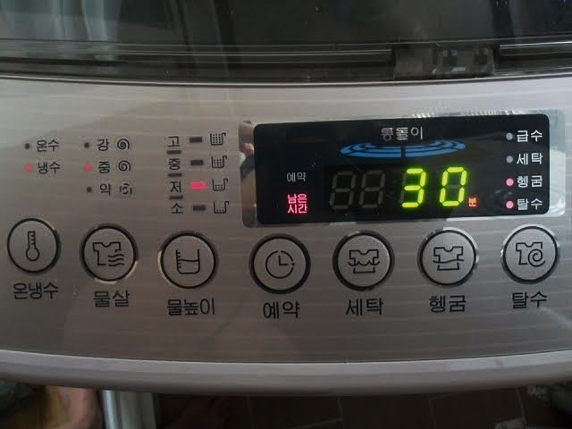 how to use your korean washing machine, how to read your korean washing maching, how do expats wash their clothes in korea