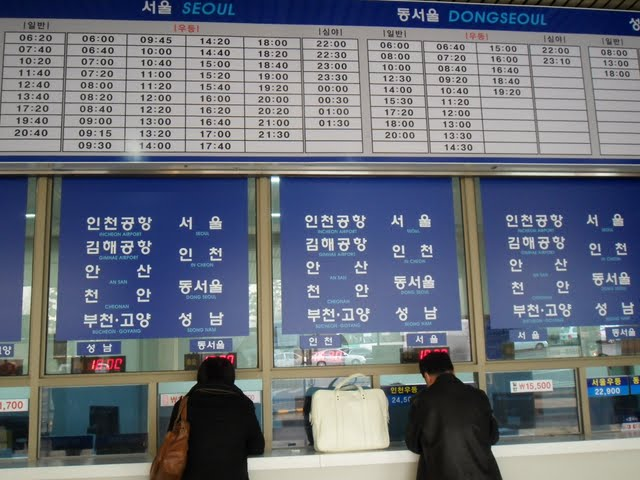 express bus schedule daegu to seoul