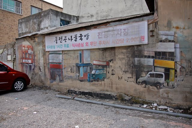 Things To Do In Jeonju In 24 Hours  The Love I Let Get