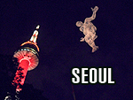 travel seoul, seoul tourism, what to do in seoul, what to see in seoul