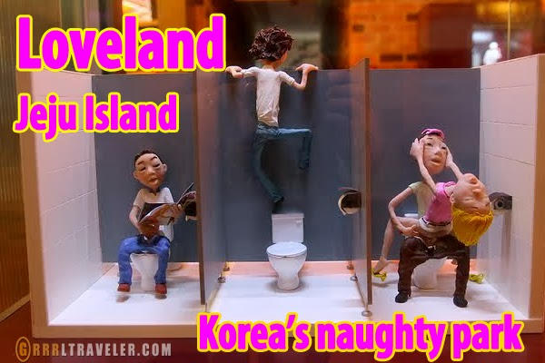 jeju island loveland naughty korean sex