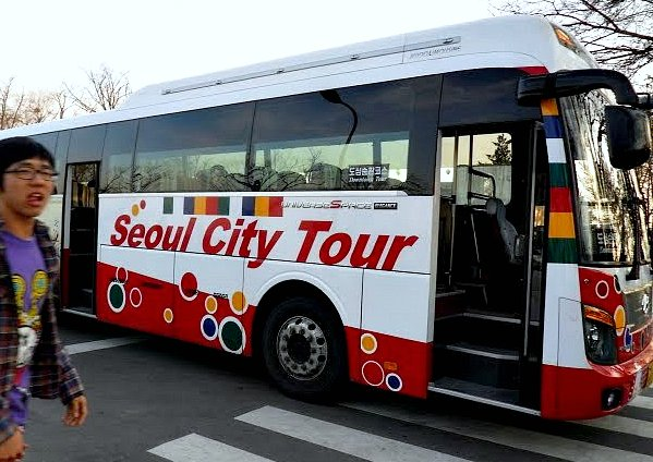 Seoul City Bus Tour