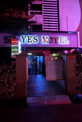 korean love motels Gunsan