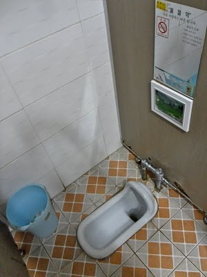 world's worst toilets, korean toilets