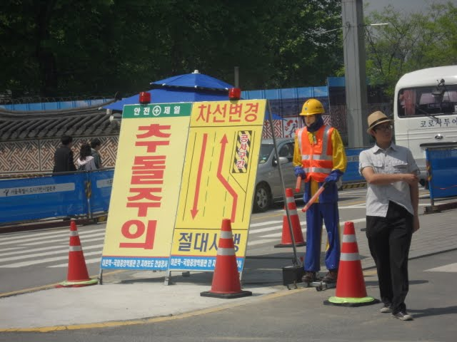 mechanical men at construction sites korea