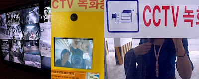CCTV in Korea, Korean CCTV