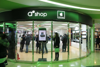 apple reseller stores in Korea, Apple stores in korea, where to find apple stores and apple products in korea, where to buy apple products in Korea, a+ store apple resellers korea