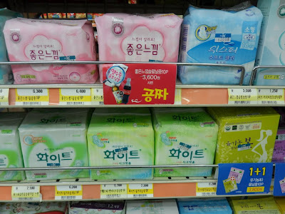 sanitary napkin pads in korea, female sanitary products in korea, language barriers in a foreign country, how to travel a foreign country without knowing the language