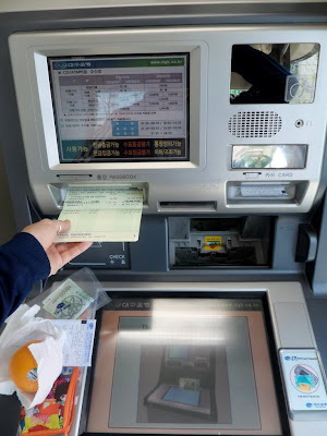korea atm machines, banking in korea, using the Korean atm machines, banking technology in korea, card readers in korea, cool technology in korea