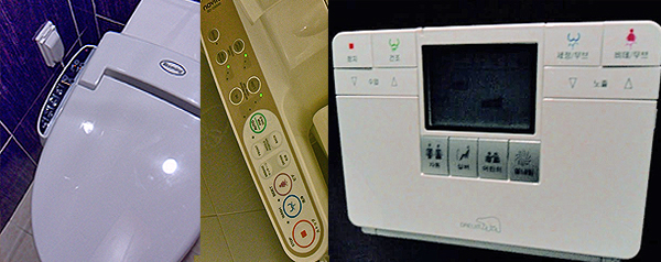 heat controlled toilet seats, high technology toilets in Asia, luxury toilets in Korea, cool technology in korea