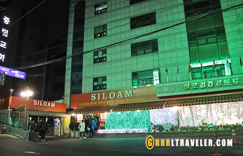 siloam spa seoul, top jjimjilbangs in seoul, top bathhouses in seoul, top attractions in seoul, what to do in seoul