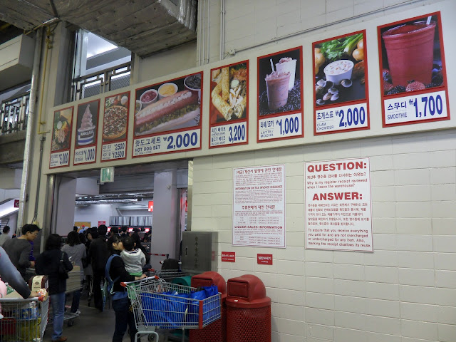 costco eating cafe in korea, korean stores, western friendly stores in korea, stores for expats in korea, English stores in Korea, where can an expat in Korea go to get food from home