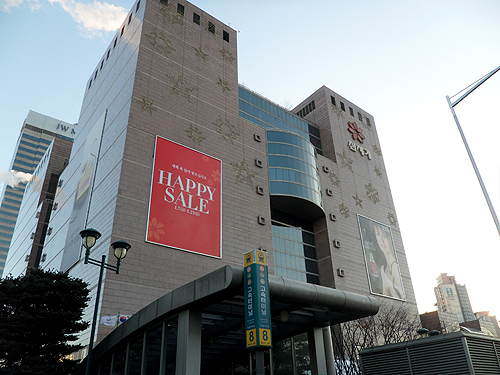 shinsegae department store in seoul, korean stores, western friendly stores in korea, stores for expats in korea, English stores in Korea, where can an expat in Korea go to get food from home