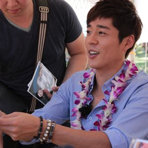 Seo Ji Seok in hawaii