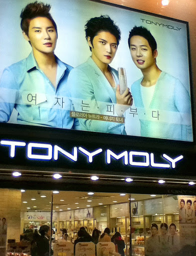 jyj ad, tony moly, skin care in korea, beauty in korea, skin care shops in korea, skin care ads in korea with famous drama kpop stars
