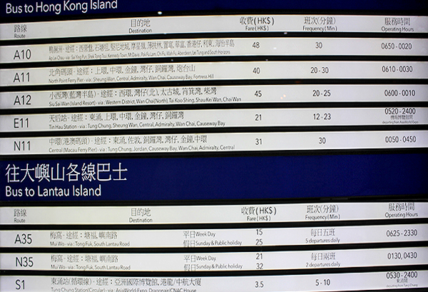 hong kong bus schedules, hong kong airport bus schedule