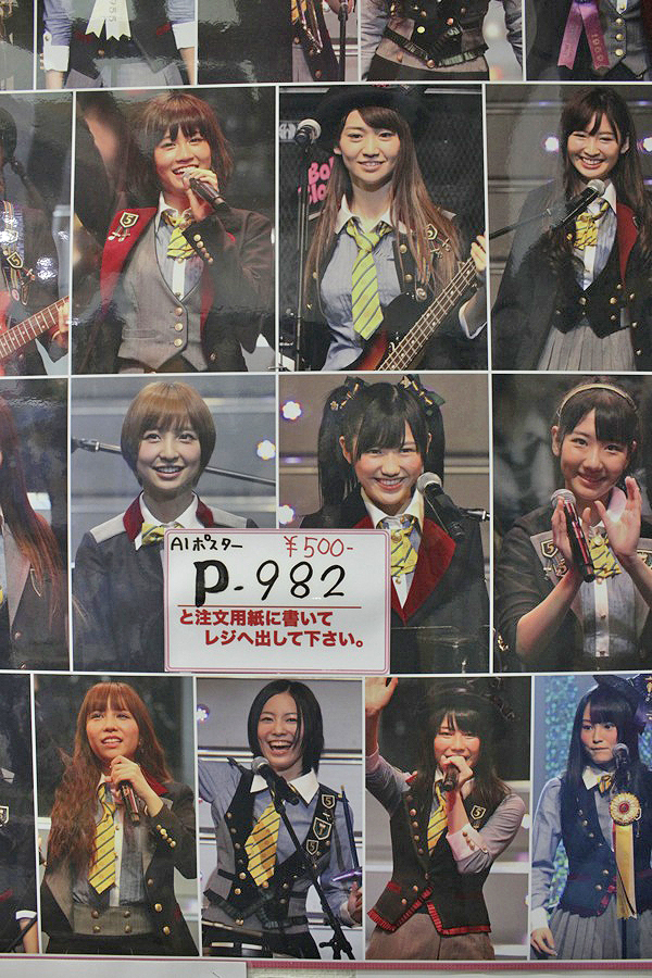 harajuku photos, idol shops, j-rock stores, where to buy j-rock posters in japan, must-see tokyo, tokyo fashion, japanese idol stores, popular japanese bands