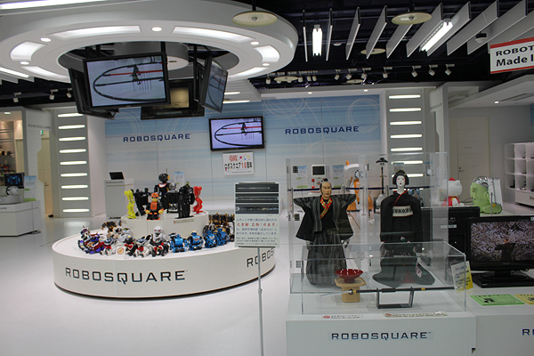 robosquare robot museum in fukuoka, things to do in fukuoka