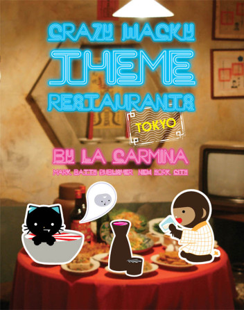 lacarmina blog, crazy wacky theme restaurants