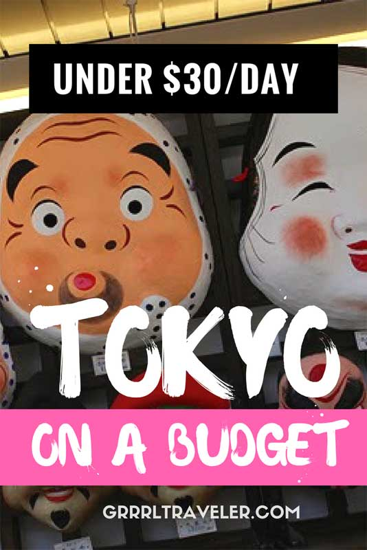 Tokyo on a Budget, Tokyo Travel Guide, Tokyo budget travel guide