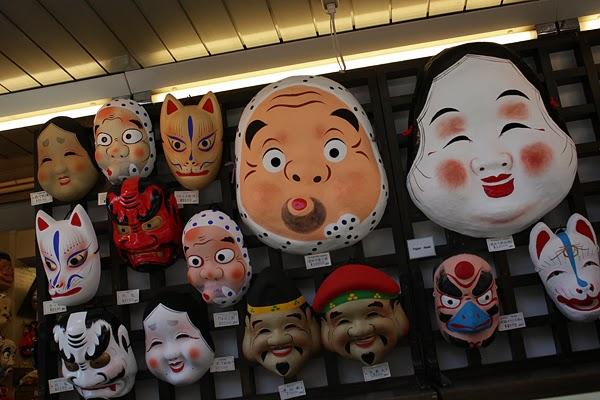 japanese masks, japanese theater masks
