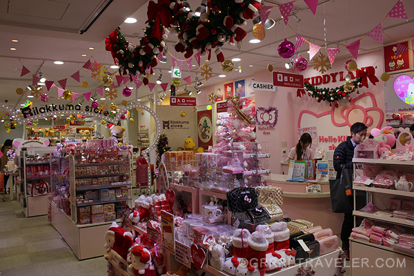 kiddy land tokyo, where to buy cut things in japan