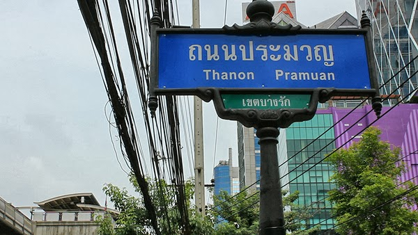 getting to embassy of myanmar bangkok, embassy of myanmar location, getting your myanmar visa in bangkok