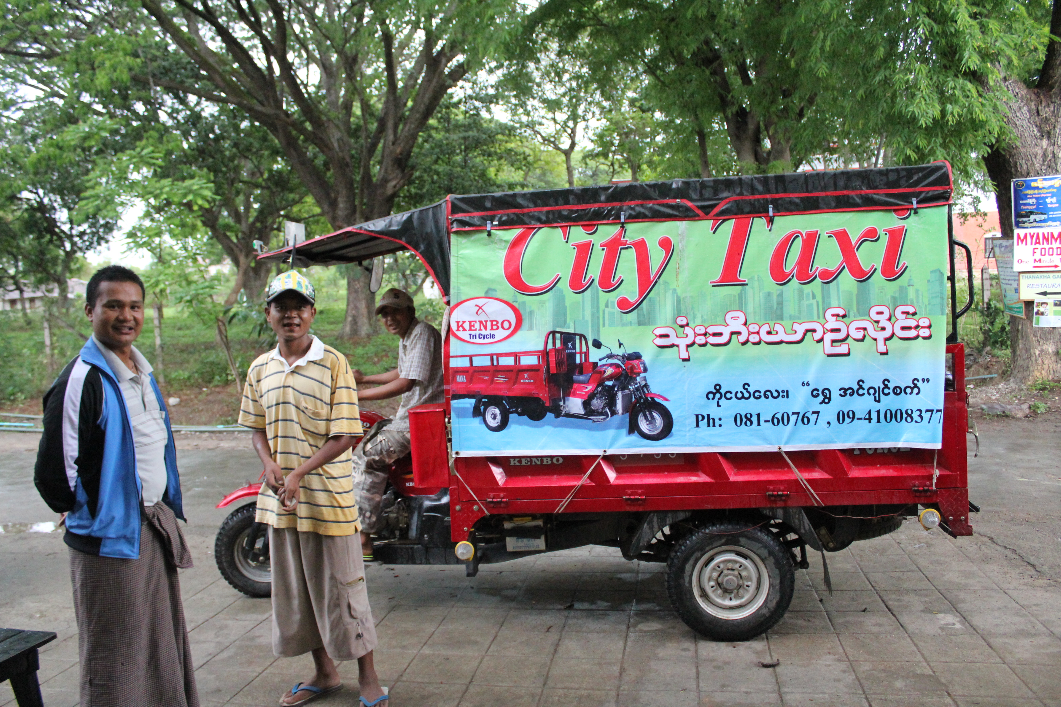 Nyaung Shwe city taxi, getting around in Nyaung Shwe