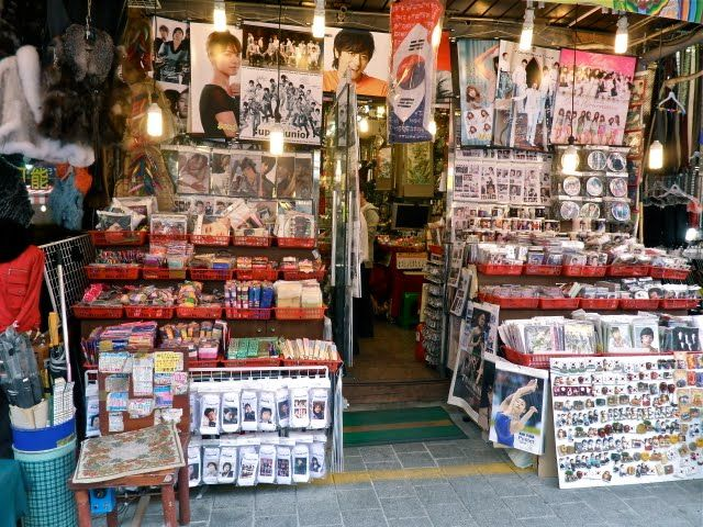 stores that sell korean drama stuff