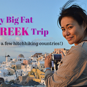 greek itinerary, travel itinerary grrrltraveler