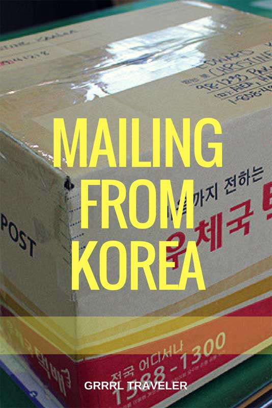 Mailing things home from Korea is cheap and easy