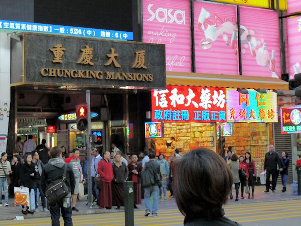 Chungking Mansions