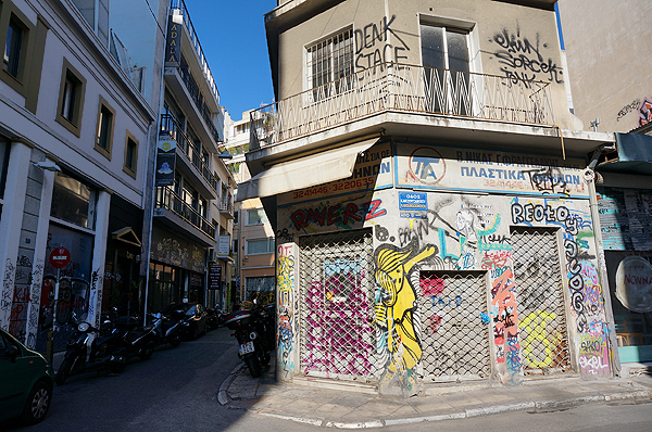 athens graffiti art, things to do in athens, athens travel guide