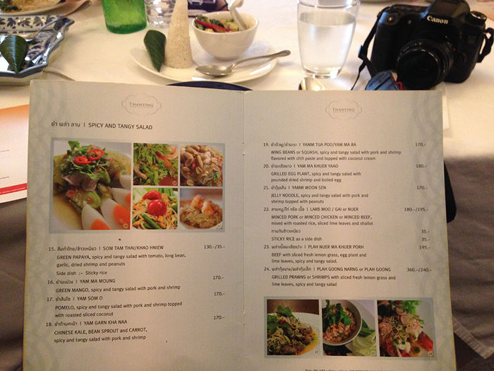 thanying restaurant menu, thanying restaurant bangkok, royal thai cuisine