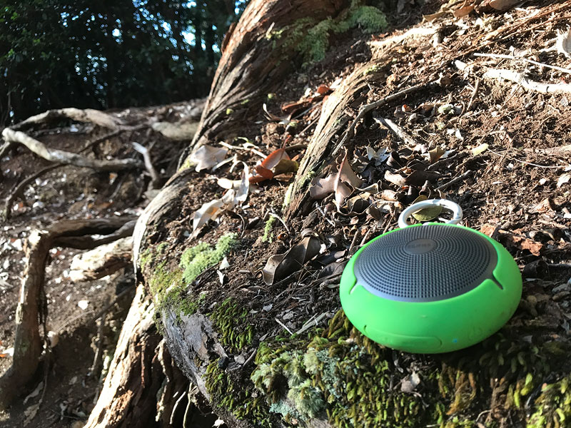 Outdoor Travel Speaker, Edifier MP100 Travel Speaker