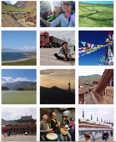Qinghai travel Instagram