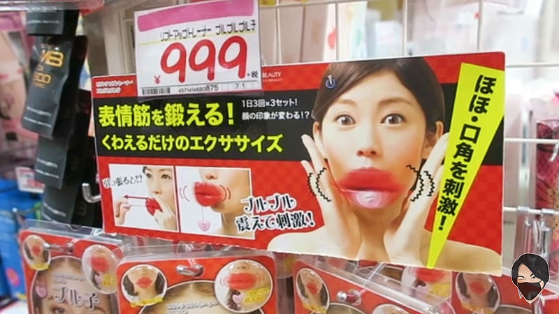 Don Quijote stores tokyo, weird Japanese beauty products