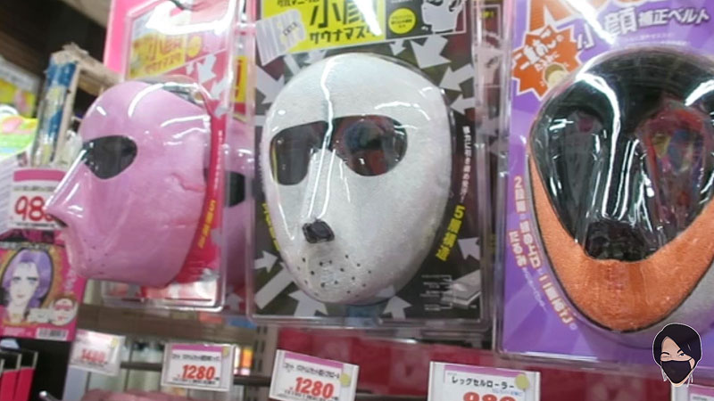 Don Quijote stores tokyo, weird Japanese beauty products, weird asian beauty products, asian face mask
