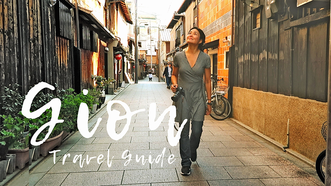 gion travel guide