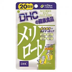 DHC Melilot leg slimming supplements from japan